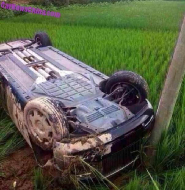 phantom-crash-china-1
