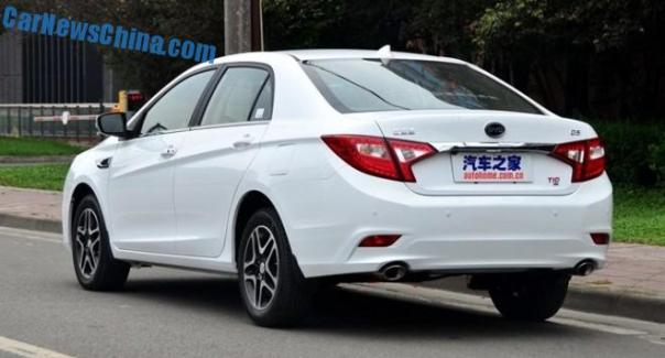 byd-g5-china-market-3