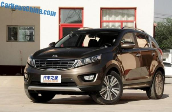 kia-sportage-china-2015-5