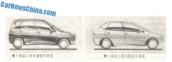 lucky-star-mini-car-china-2a