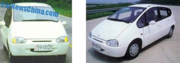 lucky-star-mini-car-china-4x
