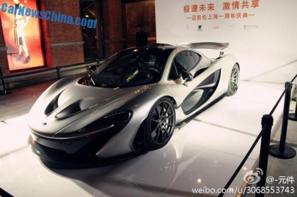 mclaren-p1-china-green-6