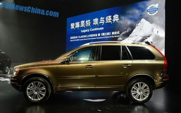 volvo-xc-classic-china-launch-2