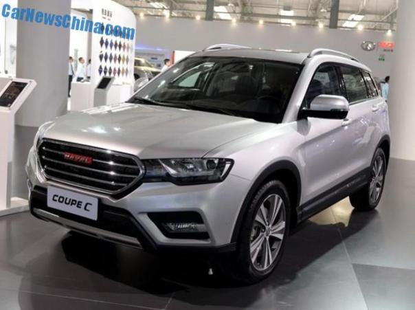 Haval H6 Coupe will hit the Chinese car market in December