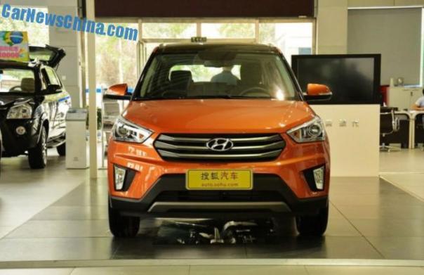 hyundai-ix25-launch-china-5