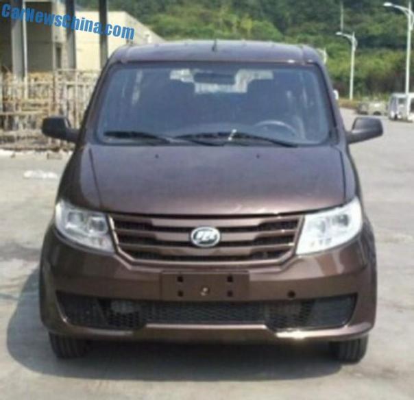 lifan-mpv-china-1-2