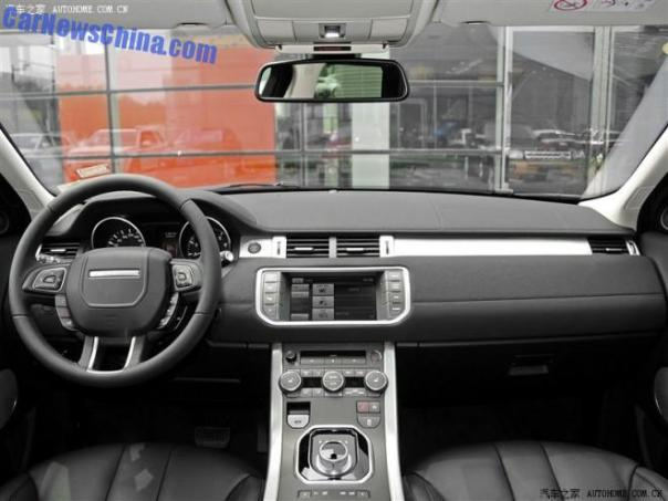 landwind-x7-china-interior-1a
