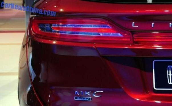 lincoln-mkc-presidential-1