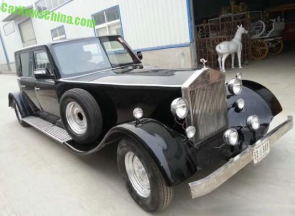 Henan Ou Huang Electric Classic Car
