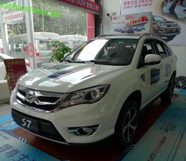 BYD S7 SUV to get a 1.5 Turbo in China