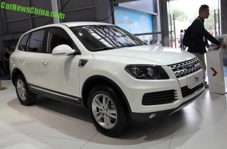 new car launches march 2015Yema T70 SUV will launch in China in March 2015  CarNewsChinacom
