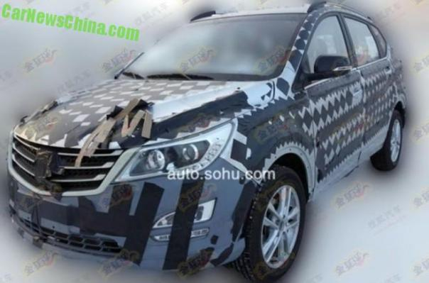 Spy Shots: the new Baojun SUV for China