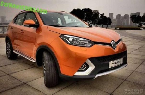 First Live Shots of the MG GS SUV for China