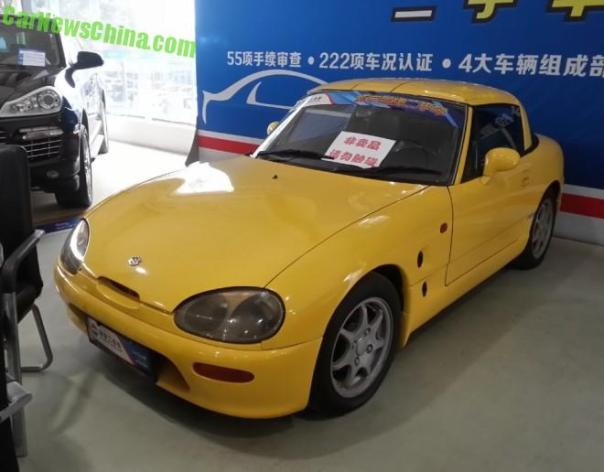 Spotted in China: Suzuki Cappuccino