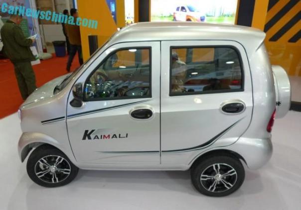 kaimalu-k50-china-5