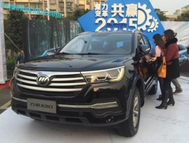 This is the Lifan X80 SUV for the Chinese auto market
