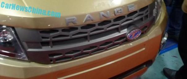 longer-x1-range-rover-china-3