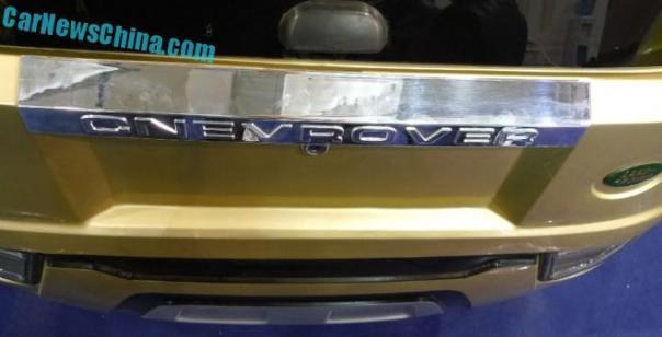 longer-x1-range-rover-china-3b