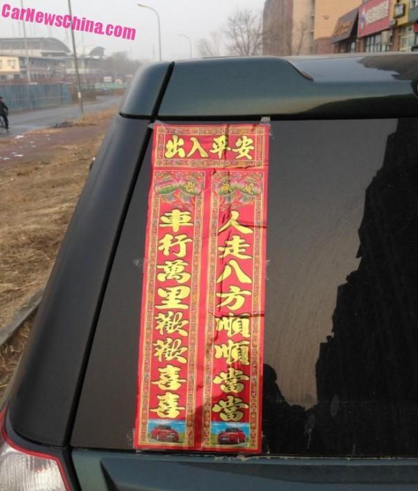 well-wishing-china-red-2
