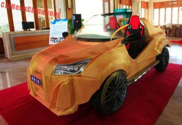 3d-print-car-china-0