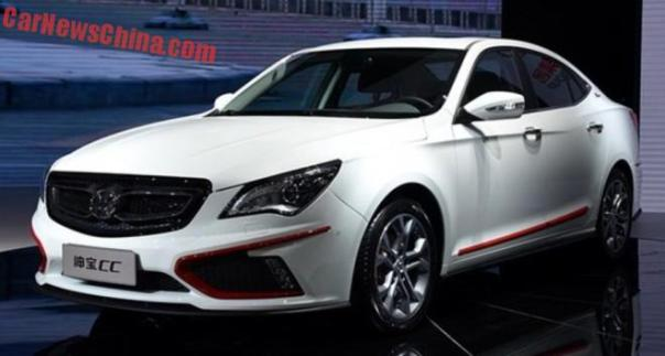 Beijing Auto Senova CC launched on the Chinese car market