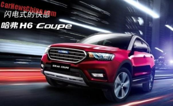 haval-h6-coupe-china-1