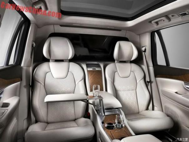 volvo-xc90-excellence-2