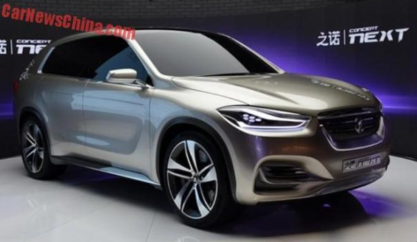 Brilliance-BMW Zinoro Concept Next debuts on the Shanghai Auto Show