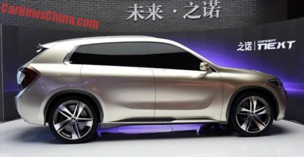 zinoro-concept-next-china-2