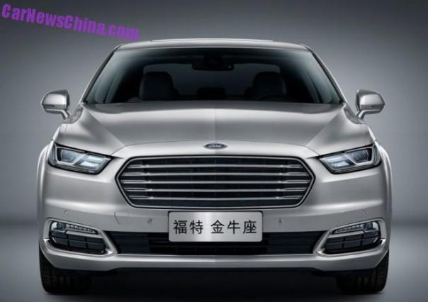 ford-taurus-china-09-6