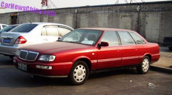 Spotted in China: Hongqi Century Star stretched limousine in Red