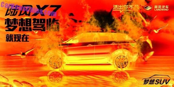 landwind-x7-china-official-4