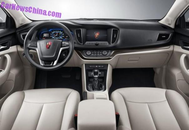 Official photos of the Interior of the new Roewe 360 for China