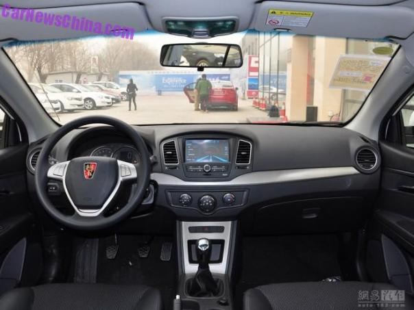 roewe-360-interior-1a
