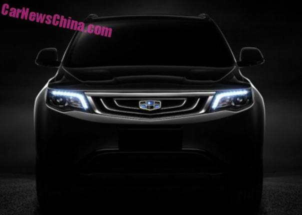 Geely teases the new NL-3 compact SUV for China