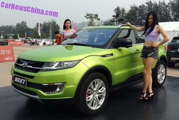 Landwind X7 launched on the Chinese car market