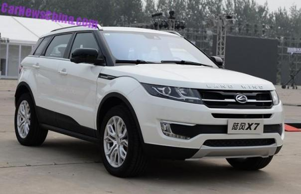 landwind-x7-launch-china-2