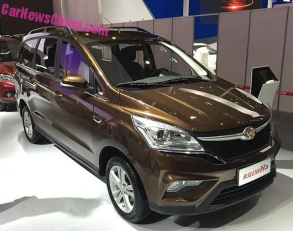 Beijing Auto Huansu H3 MPV launched on the 2015 Chengdu Auto Show in China