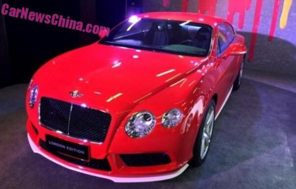 bentley-london-edition-china-4