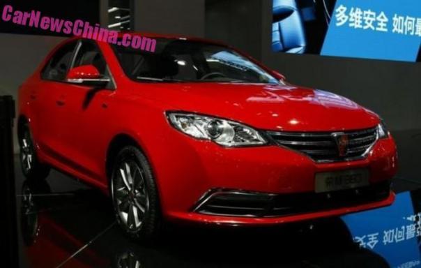 Roewe 360 hits the 2015 Chengdu Auto Show in China