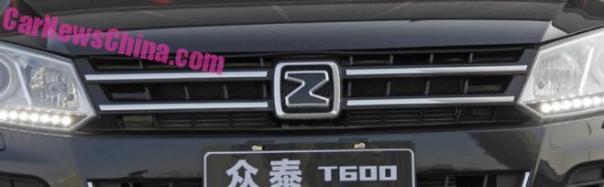 zotye-damai-x5-1c
