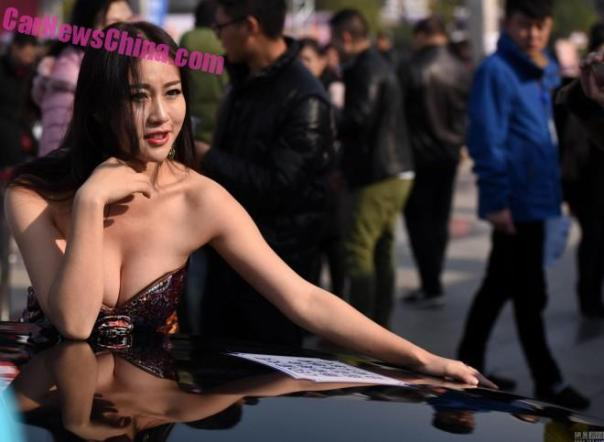 'Chest Shape Contest' at the Car Festival in China