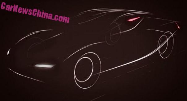 Beijing Auto and Atieva to show electric concept car in China