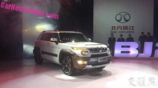beijing-auto-bj20-1-z-5