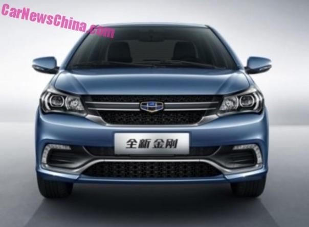geely-king-kong-5