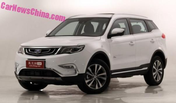 This is the Geely Boyue SUV for China