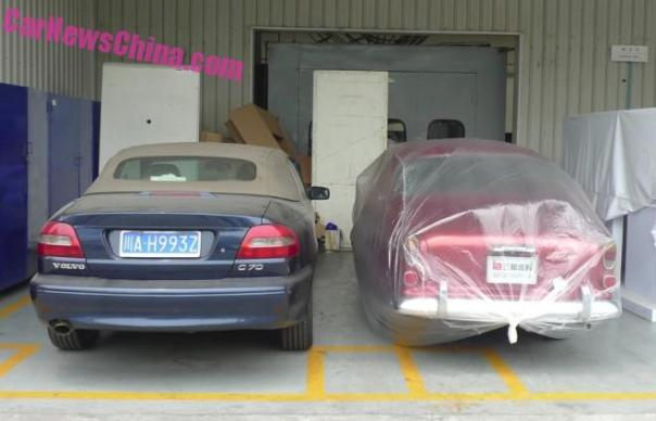 volvo-v90-china-1-cd-6