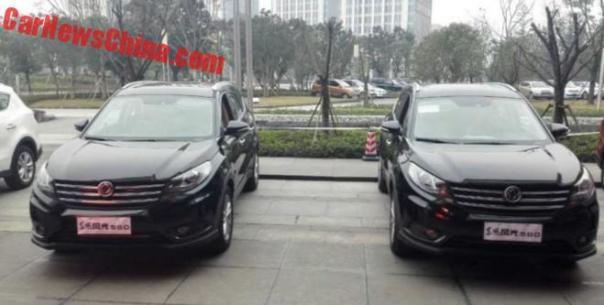 dongfeng-580-china-1-3
