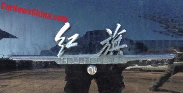hongqi-beijing-shunyi-7