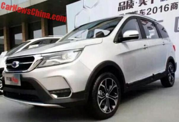 Spy Shots: Chery Karry K60 mini MPV for China